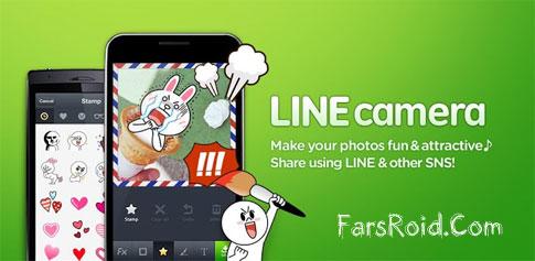 دانلود LINE camera - اپلیکیشن بامزه کردن تصاویر لاین اندروید