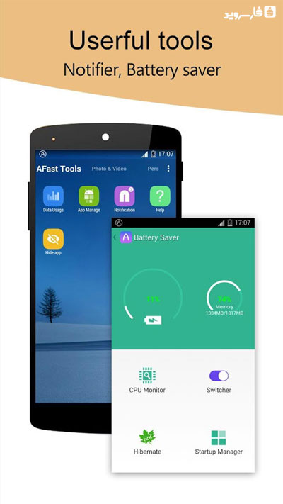 Launcher AFast - Cool Launcher PRIME Android