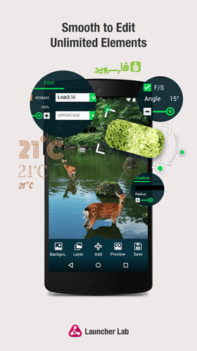Launcher Lab Android