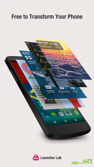 Download Launcher Lab Android Apk New Free - Google Play