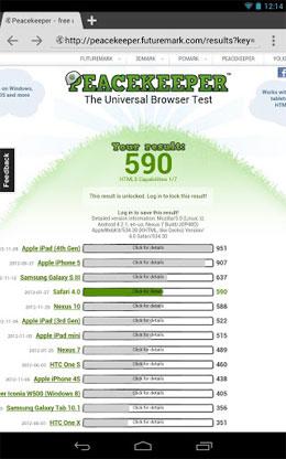 دانلود Lightning Browser Pro 2.5.1.2 – مرورگر وب سریع اندروید
