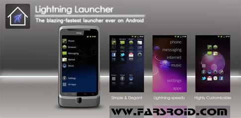 دانلود Lightning Launcher Home - لانچر سریع اندروید