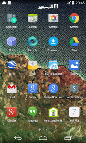Lollipop Launcher Plus Android