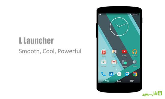 دانلود L Launcher PRO - Lollipop Launcher - لانچر اندروید !