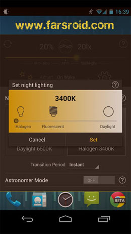 Lux Auto Brightness Android