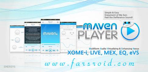دانلود MAVEN Music Player (3D,Lyrics) - موزیک پلیر سه بعدی
