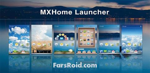 MXHome Launcher - زیباسازی اینترفیس اندروید