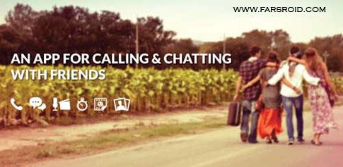 دانلود Maaii: Free Calls & Messages - مسنجر عالی اندروید!