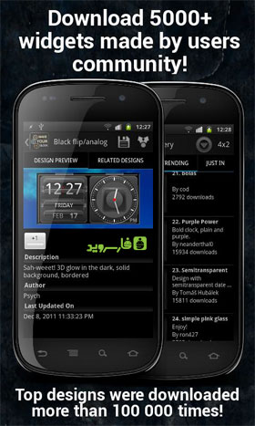 Make Your Clock Widget Pro - برنامه اندروید