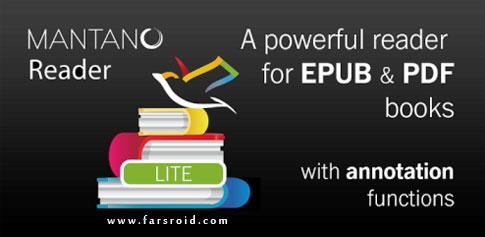 دانلود Mantano Ebook Reader Premium - کتاب خوان قدرتمند و برتر اندروید