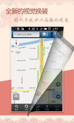 Mapbar Map Android