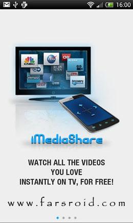 MediaShare Android