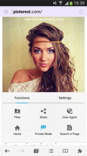 Mercury Browser Android وب بروزر رایگان اندروید