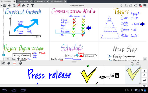 MetaMoJi Note Android - برنامه جدید اندروید