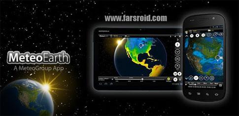 دانلود MeteoEarth Premium - نرم افزار هواشناسی قدرتمند اندروید