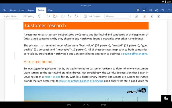 با نرم افزار Microsoft Word Preview می توانید به ویرایش و مشاهده ی فایل های آفیس ورد بپردازید و از ویژگی هایی همچون ایجاد فایل ورد، ویرایش فایل ورد، اضافه کردن شماره صفحات، نوشتن متن به صورت حرفه ای، لایوت ها، استایل ها و دیگر موارد استفاده نمایید.
