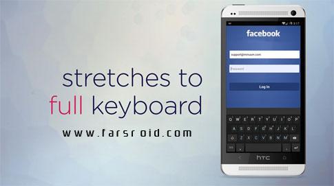 Minuum Keyboard Android - برنامه اندروید