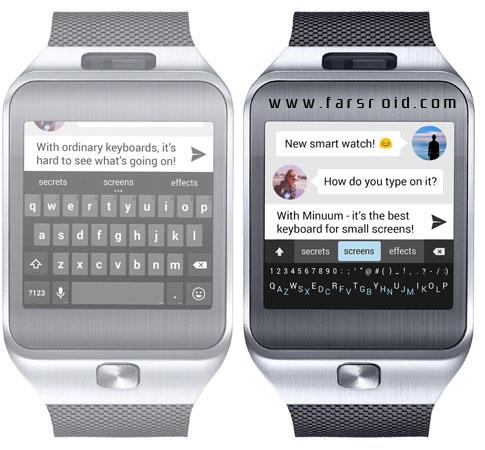 Minuum Keyboard Android - کیبورد ساده و حرفه ای اندروید