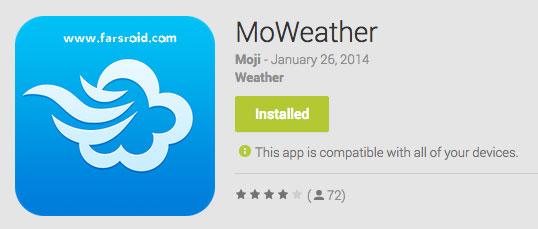 دانلود MoWeather - اپلیکیشن هواشناسی آسان اندروید با پشتیبانی از شهرهای ایران