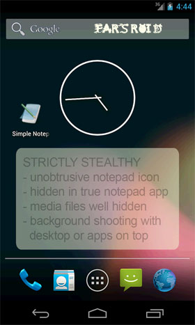 Mobile Hidden Camera Android - اندروید