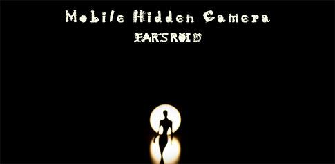 دانلود Mobile Hidden Camera - برنامه دوربین مخفی اندروید !