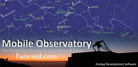 Mobile Observatory – Astronomy - نجوم اندروید