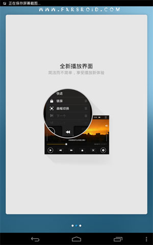 دانلود MoliPlayer-video&music media 2.7.2.69 – پلیر حرفه ای اندروید