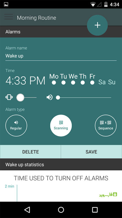 Morning Routine - Alarm Clock Premium Android