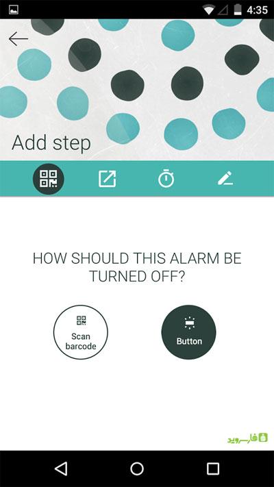 دانلود Morning Routine – Alarm Clock Premium 3.2 – ساعت زنگدار متفاوت اندروید !