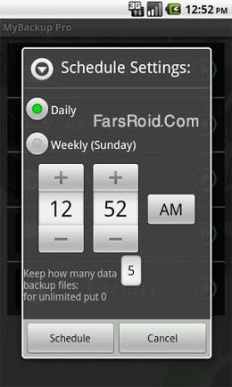 My Backup Pro Screenshot