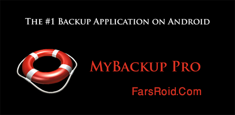 My Backup Pro Android