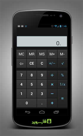 MyCalc Calculator