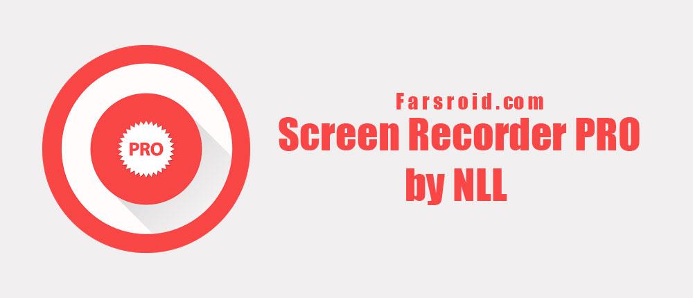 دانلود NLL Screen Recorder PRO - فیلمبرداری صفحه نمایش اندروید