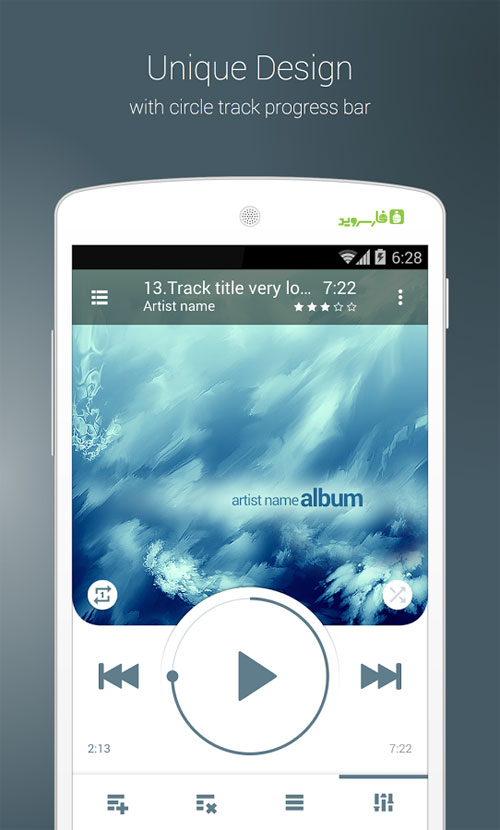 NRGplayer music player Android