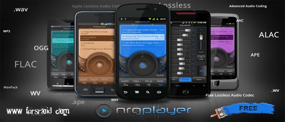 دانلود NRGplayer music player - موزیک پلیر عالی NRG اندروید + آنلاکر!