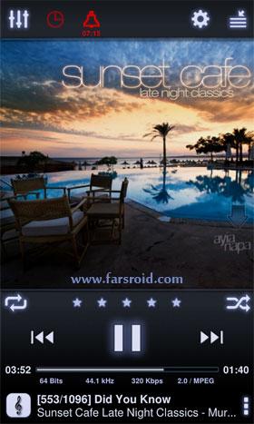Neutron Music Player Android بازی اندروید