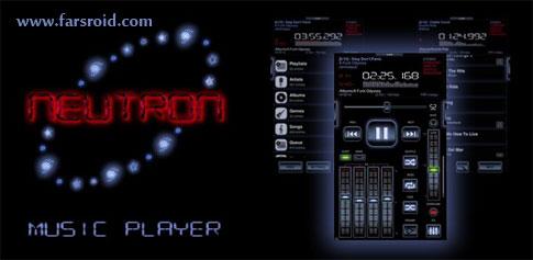 دانلود Neutron Music Player - پلیر قدرتمند و پرامکانات اندروید