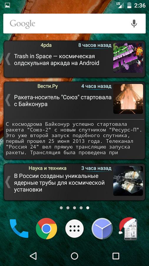 News 24 ★ widgets Android - برنامه اندروید