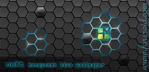دانلود Next honeycomb live wallpaper - والپیپر کندوی عسل