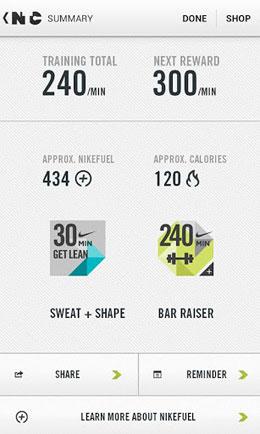 Nike Training Club Android