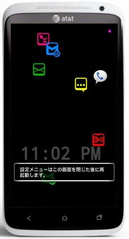 NoLED - برنامه هشدار پیامک و تماس از دست رفته اندروید