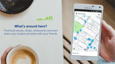 HERE Beta: Offline maps & nav Android