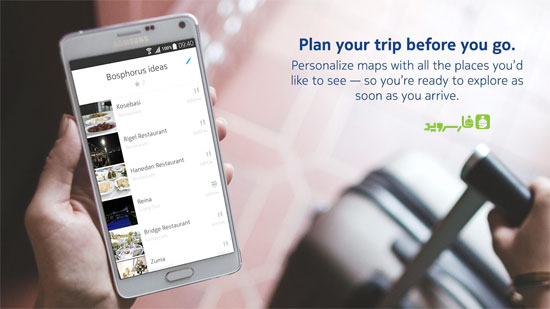 Download HERE Beta: Offline maps & nav Android Apk - New Google PLAY