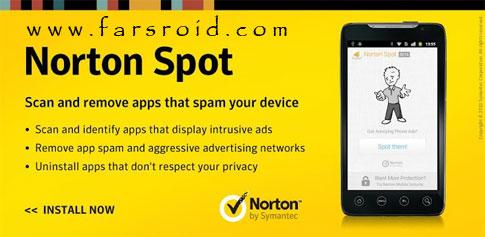 دانلود Norton Spot ad detector - برنامه افزایش امنیت اندروید