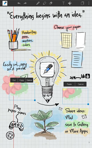 Notepad Plus Android - برنامه دفترچه یادداشت اندروید