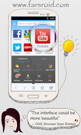 Download ONE Browser Android - Latst Version
