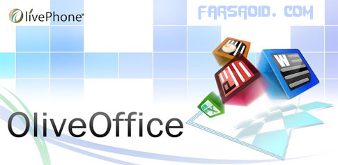 Olive Office Premium Android