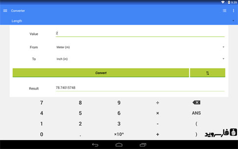 One Calculator FULL Android