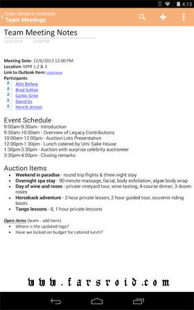 OneNote Android - برنامه اندروید