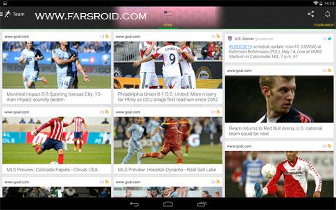 Onefootball Brasil - World Cup Android - برنامه جهانی اندروید